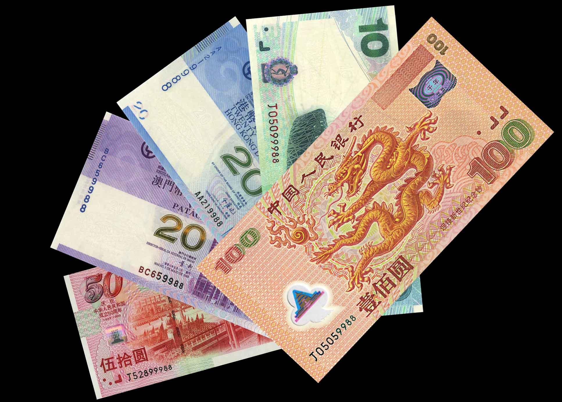天津收购钱币天津收购奥运钞天津收购龙钞天津收购建国钞