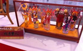 北京文化礼品收藏品博览会2018年北京文博会