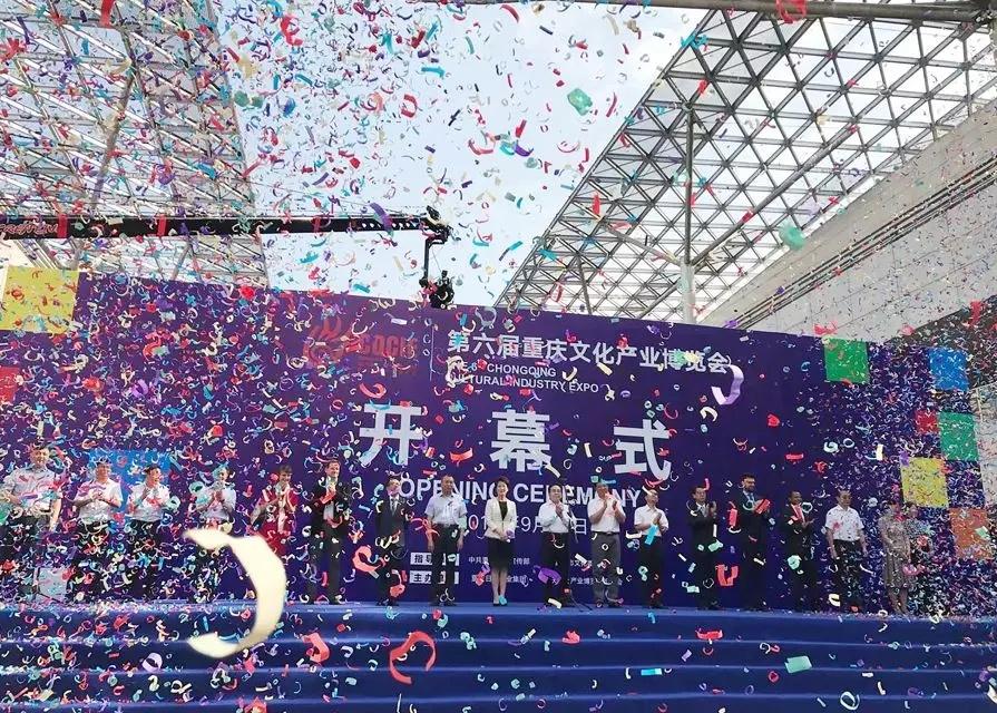 2018年重庆文博会-工艺美术大师展