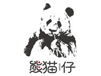 私人博物馆 熊猫仔藏品