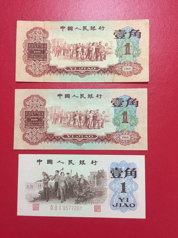 纸币回收价格表2015图牅�(�X�_沈阳老纸币回收价格表