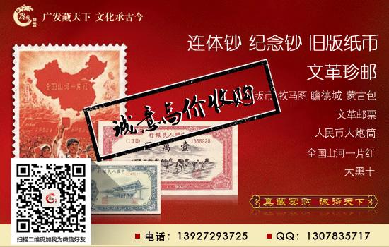 黄石回收贰元纸币值多少钱1980
