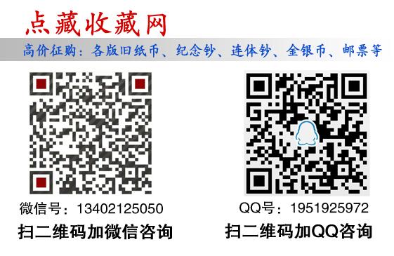 龙海有回收香港回归十周年整版钞吗
