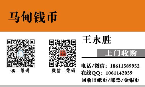 三元面值人民币最新价格