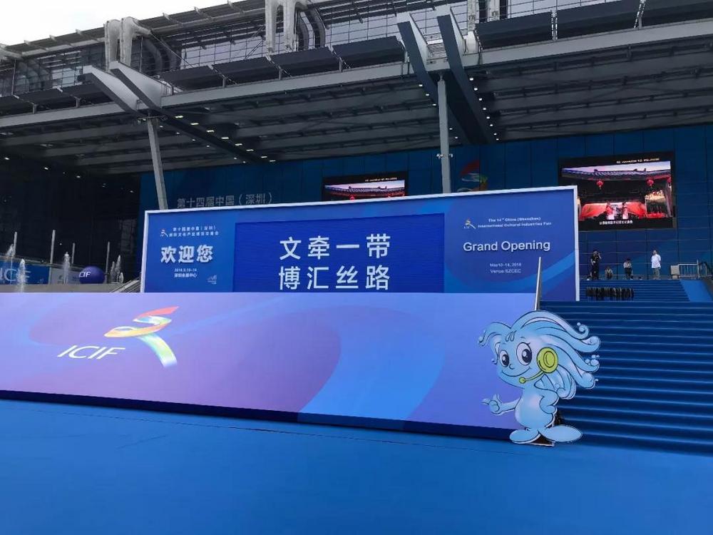 2019年深圳文博会I深圳春季文博会具体时间