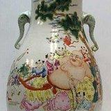 18世纪乾隆双象耳花瓶