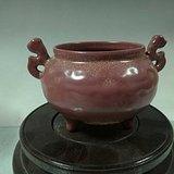 北宋官汝窑崇宁四年款紫红 黄 釉浮雕如意纹炉