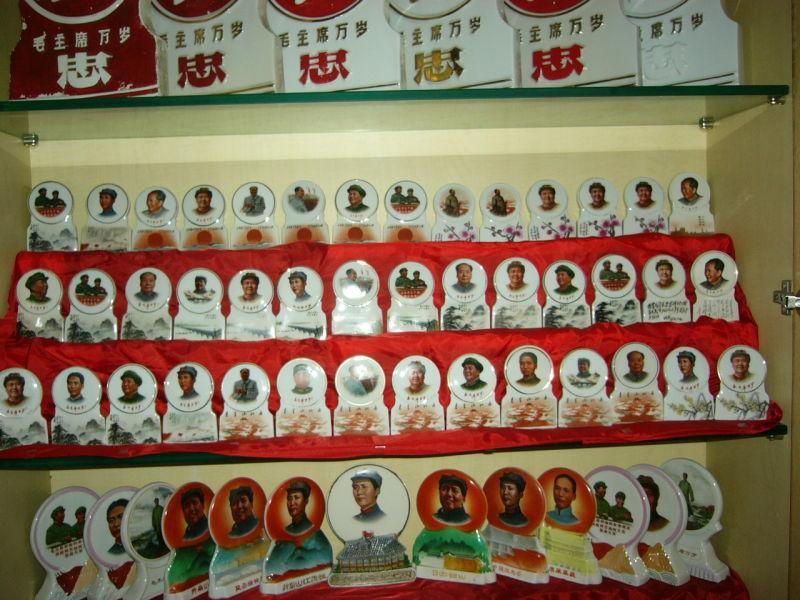 私人博物馆 广东新中国红色收藏馆