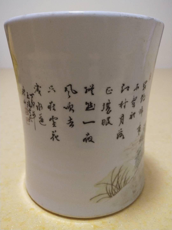 私人博物馆 中国笔筒博物馆