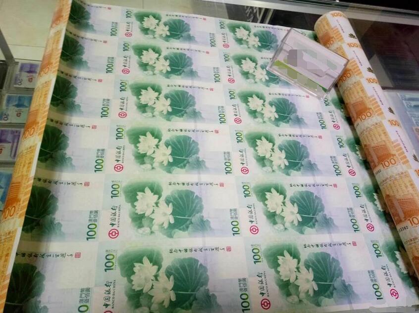 回收各种四连体八连体等连体钞