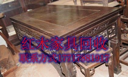 黄浦区红酸枝家具回收长期红木家具收购