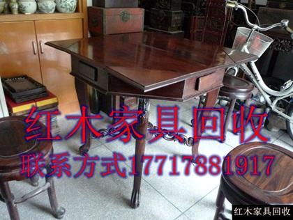 浦东新区红酸枝家具回收长期上门收购红木