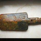 新石器时代文字玉刀