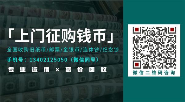一版5000元蒙古包纸币值多少钱
