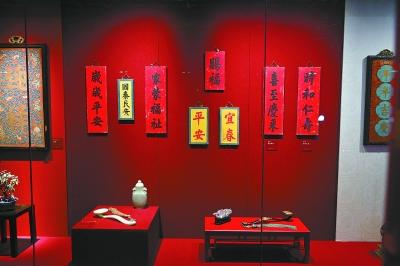 清代皇帝如何过春节