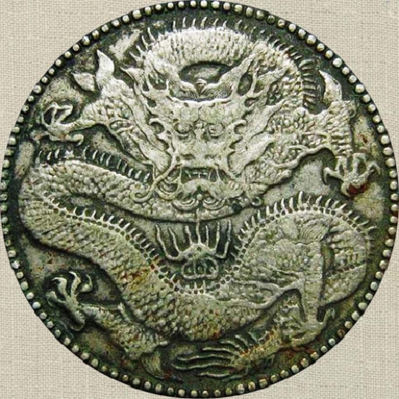 私人博物馆 云南新龙――版别欣赏