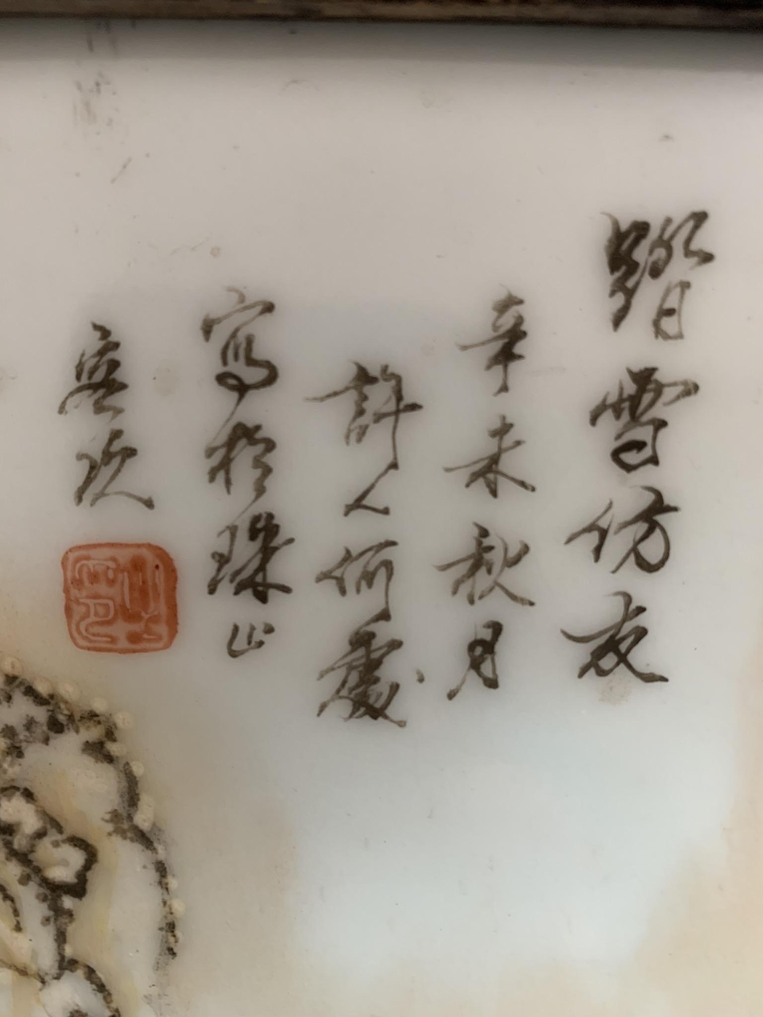 私人博物馆 梧桐深苑瓷器馆