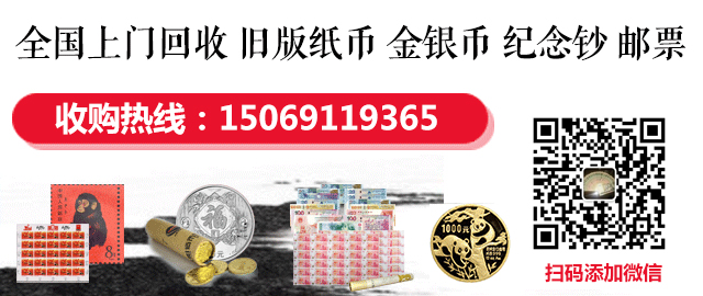 1972五角纸币值多少钱,唐山钱币市场价格走势