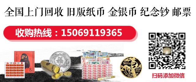 1999年建国钞价格,上饶钱币市场价格走势