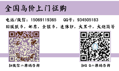 90年50人民币价格(上海钱币市场)