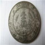 民国开国纪念币
