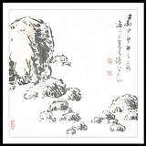 张智华山石-宁静致远