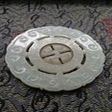清代和田籽料 镂空 法器寿形转芯牌子