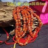 战国红玛瑙同料红皮圆珠108佛珠项链全长100cm63.8