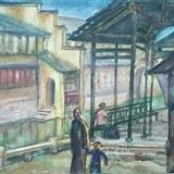 庄弘醒《童年》水彩 50.5乘60.5 2008年
