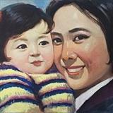 彭召民《舐犊情深》水彩56  215 76cm1980年代