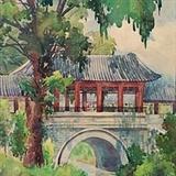 宋步云水彩画8开1956年